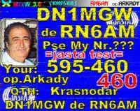 200308091837